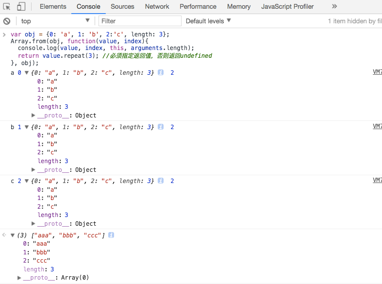 Array.from