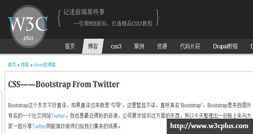 CSS——Bootstrap From Twitter